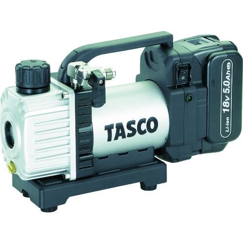 ■タスコ 省電力型ウルトラミニ充電式真空ポンプ標準セット〔品番:TA150ZP-N〕[TR-8366774]
