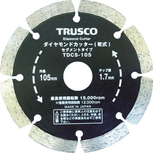 ■TRUSCO ダイヤモンドカッター 200X2.2TX7WX25.4H セグメン  〔品番:TDCS-200〕[TR-8368056]