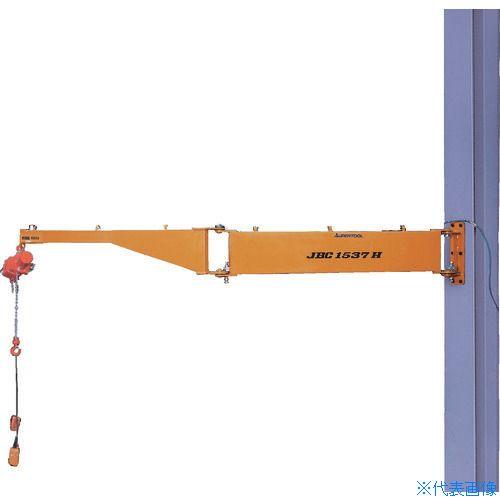■スーパー 二速型電動チェーンブロック付ジブクレーン 柱取付・シンプル型〔品番:JBCT1537H〕[TR-8368992 ]【大型・重量物・送料別途お見積り】