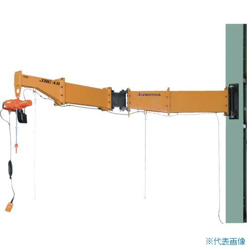 ■スーパー ニ速型電動チェーンブロック付ジブクレーン ボルト・ナット型・柱取付式  〔品番:JBCT1540HF〕[TR-8368998]【大型・重量物・送料別途お見積り】