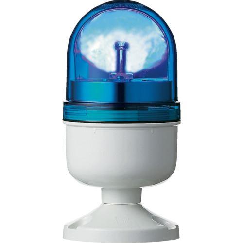 ■シュナイダー アローシリーズ 青 Φ84 LED回転灯 100V  〔品番:LRP-100B-A〕取寄[TR-8370186]