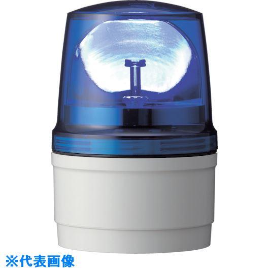 ■シュナイダー アローシリーズ 青 Φ110 LED回転灯+ブザー 100V  〔品番:LRSGB-100B-A〕掲外取寄[TR-8370198]