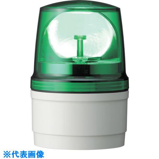 ■シュナイダー アローシリーズ 緑 Φ110 LED回転灯+ブザー 100V  〔品番:LRSGB-100G-A〕[TR-8370199]