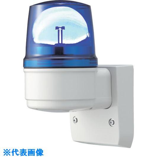 ■シュナイダー アローシリーズ 青 Φ110 LED回転灯+ブザー(壁付) 100V  〔品番:LRSLB-100B-A〕[TR-8370208]
