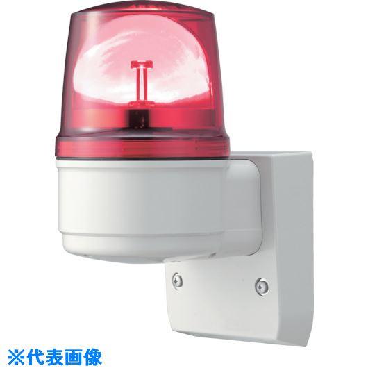 ■シュナイダー アローシリーズ 赤 Φ110 LED回転灯+ブザー(壁付) 100V  〔品番:LRSLB-100R-A〕取寄[TR-8370210]
