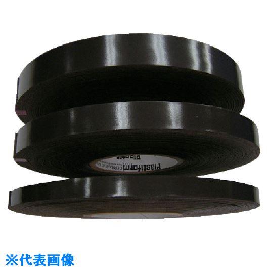 ■下西 異方性ゴム磁石 MGO-1317  〔品番:MGO131715254304M〕[TR-8379888]