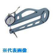 ■テクロック ダイヤルシックネスゲージ 測定範囲20MM〔品番:SM-125〕[TR-8380343]