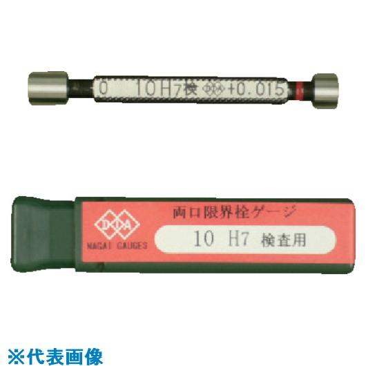 ■DIA 両口限界栓ゲージ10H7検査用  〔品番:SG10H7K〕[TR-8380869]
