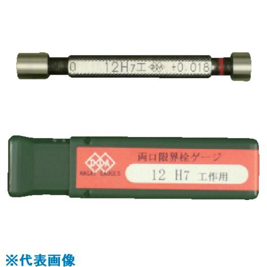 ■DIA 両口限界栓ゲージ12H7工作用  〔品番:SG12H7〕[TR-8380872]