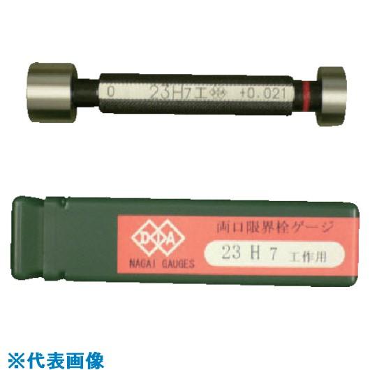 ■DIA 両口限界栓ゲージ23H7工作用  〔品番:SG23H7〕[TR-8380896]