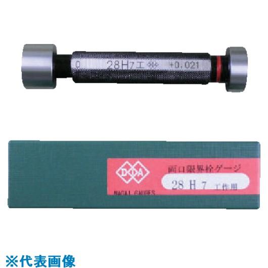■DIA 両口限界栓ゲージ28H7工作用  〔品番:SG28H7〕取寄[TR-8380906]