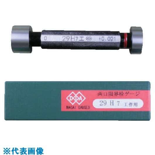 ■DIA 両口限界栓ゲージ29H7工作用  〔品番:SG29H7〕取寄[TR-8380908]