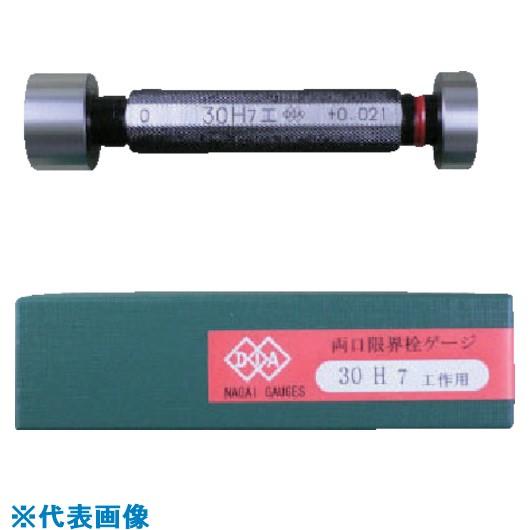 ■DIA 両口限界栓ゲージ30H7工作用  〔品番:SG30H7〕掲外取寄[TR-8380912]