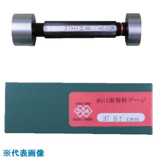 ■DIA 両口限界栓ゲージ37H7工作用  〔品番:SG37H7〕取寄[TR-8380926]