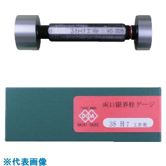 ■DIA 両口限界栓ゲージ38H7工作用  〔品番:SG38H7〕取寄[TR-8380928]
