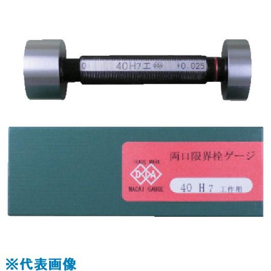 ■DIA 両口限界栓ゲージ40H7工作用  〔品番:SG40H7〕取寄[TR-8380934]