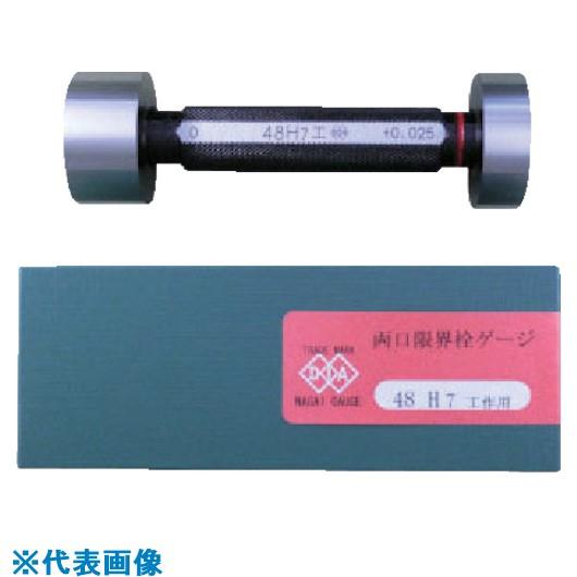 ■DIA 両口限界栓ゲージ48H7工作用〔品番:SG48H7〕[TR-8380950]