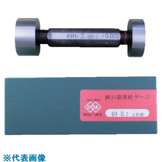 ■DIA 両口限界栓ゲージ49H7工作用〔品番:SG49H7〕[TR-8380952]