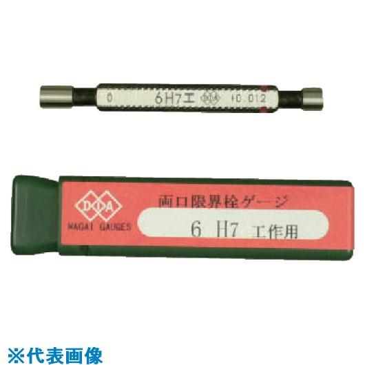 ■DIA 両口限界栓ゲージ6H7工作用  〔品番:SG〕[TR-8380960]