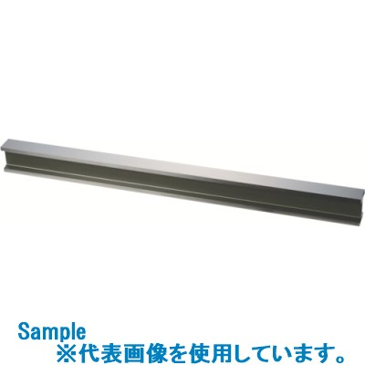 ■RKN 工形ストレートエッジ  〔品番:RSHW-1500〕[TR-8381217]【大型・重量物・個人宅配送不可】