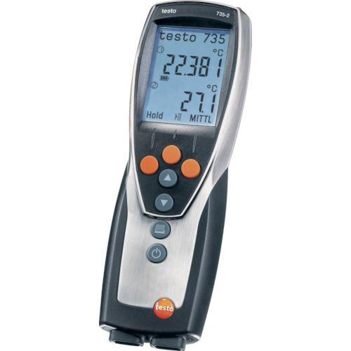 テストー 温度計・湿度計 ■テストー プロフェッショナルクラス温度計 USBケーブル&ソフトウェア付  〔品番:TESTO735-2〕[TR-8382574]