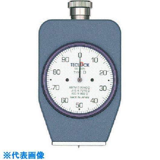 ■テクロック ゴム・プラスチック硬度計  〔品番:GS-702N〕取寄[TR-8383319]