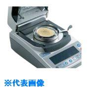 ■A&D 試料皿(水分計用)  〔品番:AX-MX-31〕[TR-8383384]