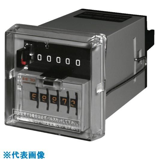 ■ライン精機 電磁カウンター(プリセット)5桁〔品番:MB-5111〕[TR-8383768]