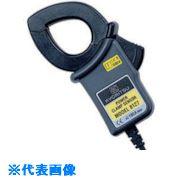 ■KYORITSU 8127 負荷電流検出型クランプセンサ  〔品番:MODEL8127〕[TR-8384986]
