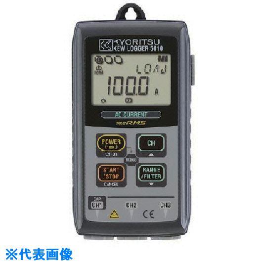 ■KYORITSU 5010 電流用データロガー  〔品番:KEW5010〕取寄[TR-8385141]