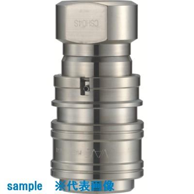 ■ナック クイックカップリング SH型 ステンレス製 高圧タイプ オネジ取付用 両バルブ〔品番:CSH03S3〕[TR-8385567]