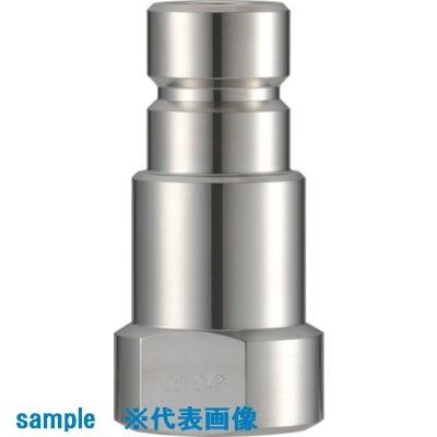 ■ナック クイックカップリング SH型 ステンレス製 高圧タイプ オネジ取付用 両バルブ〔品番:CSH04P3〕[TR-8385569]