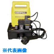 ■エナパック 単相100V軽量油圧電動ポンプ  〔品番:PUD-1100B〕掲外取寄[TR-8388240]