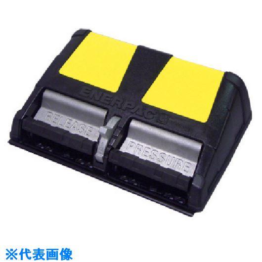 ■エナパック 小型油圧ロータリーエアポンプ  〔品番:XA-11〕[TR-8388270]