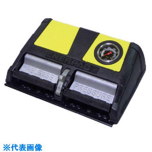 ■エナパック 小型油圧ロータリーエアポンプ  〔品番:XA-12G〕[TR-8388275]