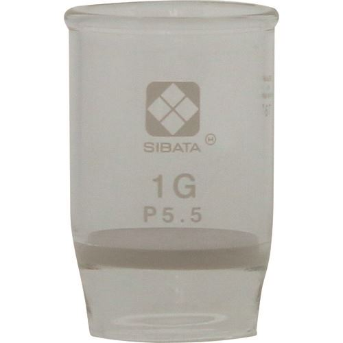 ■SIBATA ガラスろ過器 1GP5.5  (3個入)  〔品番:013050-15A〕[TR-8481448]