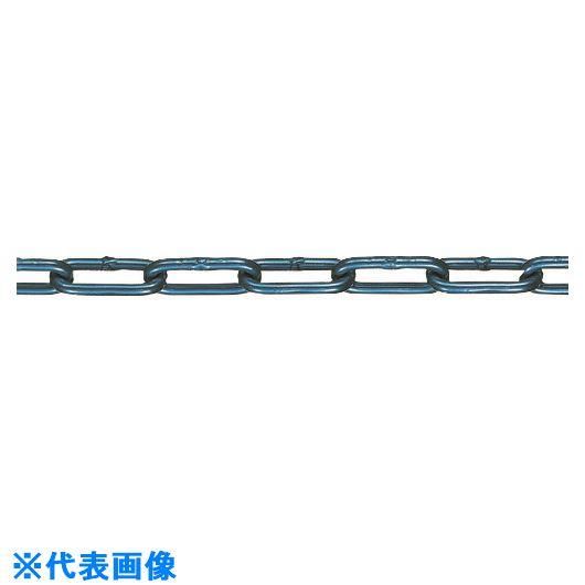 ■水本 アルミカラーチェーン  ブルー 15m 線径8mm〔品番:AL-8B〕[TR-8490302]