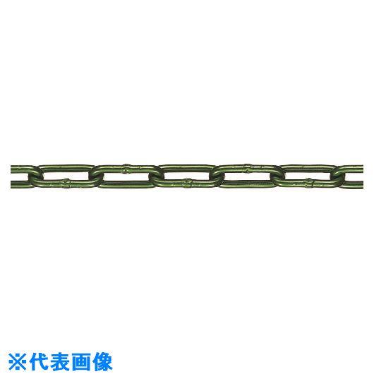 ■水本 アルミカラーチェーン グリーン 15m 線径8mm〔品番:AL-8GR〕[TR-8490306]