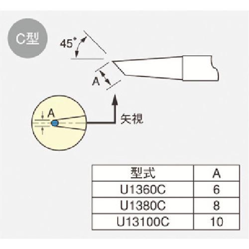 ■ユニコン 108XL用コテ先《5本入》〔品番:U1360C〕[TR-8497108]