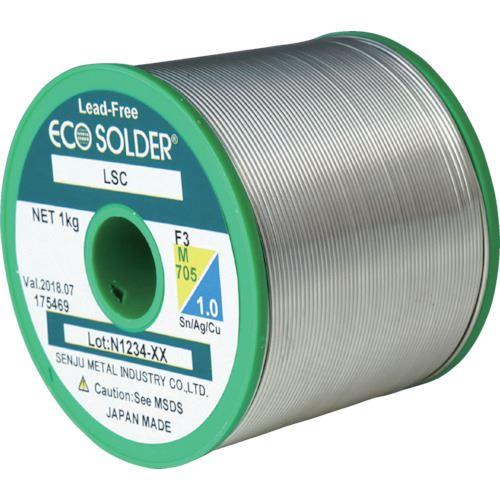 ■千住金属 エコソルダー LSC F3 M705 1.0ミリ 1kg巻〔品番:LSC〕[TR-8498391 ]【送料別途お見積り】