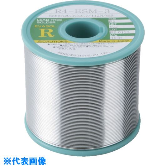 ■石川 エバソルESM(すず99.0%/銀0.3%/銅0.7%)-0.8mm-1kg〔品番:R4ESM-08〕[TR-8498415]