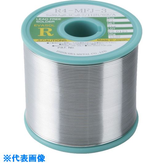 ■石川 エバソルMFJ(すず99.0%/銀0.3%/銅0.7%)-1.2mm-1kg〔品番:R4MFJ3-12〕[TR-8498425]