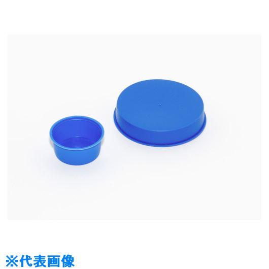 ■SDC プロテクトパーツ「テーパーキャップ・プラグ」40 2Pk入 〔品番:40〕[TR-8498902×2]