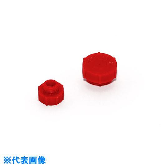 ■SDC プロテクトパーツ「ネジ付プラグ」SR1002-10242 (60個入)  〔品番:SR1002-11242〕[TR-8499083]