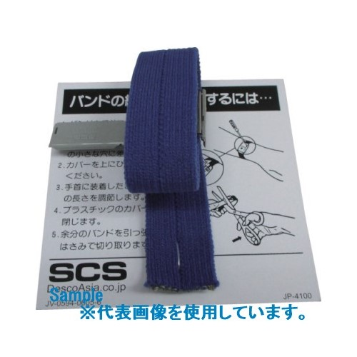 ■SCS アジャスタブルリストストラップ用バンドのみ 青 (1袋入)〔品番:2304-B〕外直送[TR-8499619]