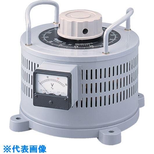 ■山菱 ボルトスライダー据置型 電圧調整器 最大電流20A 入力電圧100V  〔品番:S-130-20M〕[〕[TR-8500552][送料別途見積り][法人・事業所限定][外直送元]