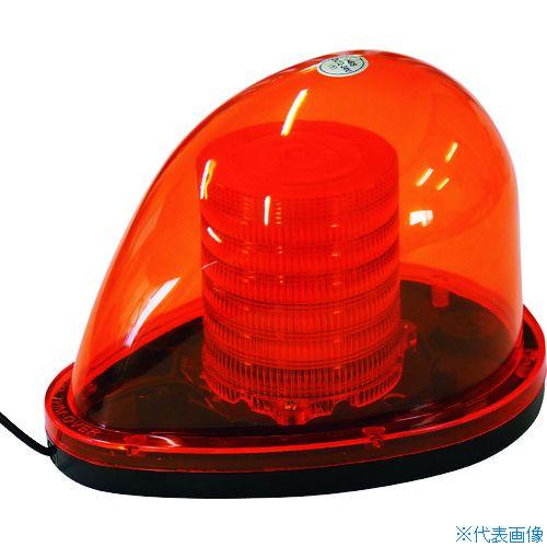 ■グリーンクロス LED流線回転灯(橙)12V24V兼用〔品番:1108130506〕[TR-8500657]
