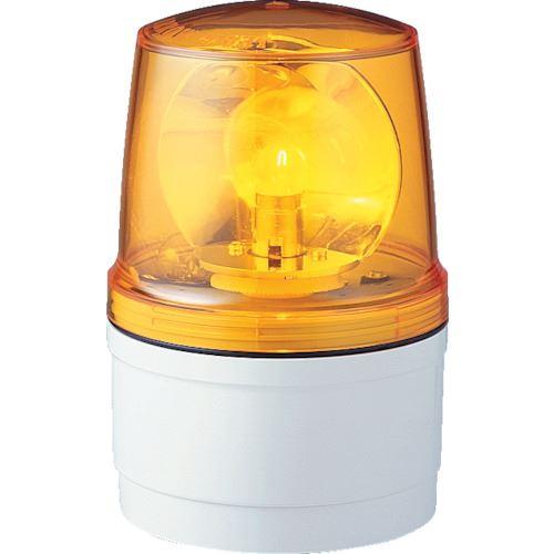 ■シュナイダー ASG型電球回転灯 黄 Y 〔品番:ASG-200〕[TR-8500691]