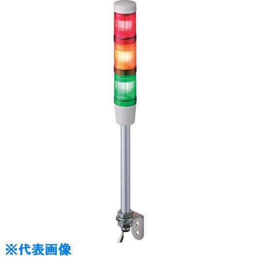 ■シュナイダー ハーモニー 積層式LED表示灯(ポール)+ブザー〔品番:XVMG2RAGSSB〕[TR-8500791]