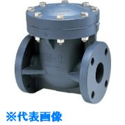 ■アサヒAV スイングチェックバルブ HI-PVC/EPDM 10K50A  〔品番:VSCIEF1050R〕外直送[TR-8506841]